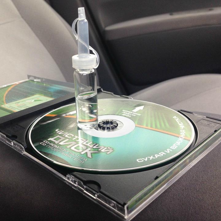 Диск для чистки оптического привода