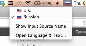 Выпадающий список изменения языка на MacBook