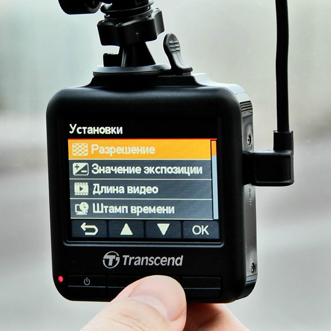Управление видеорегистратором