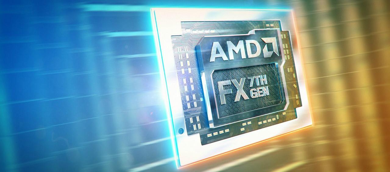 Процессор AMD 7-го поколения