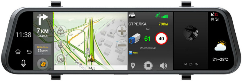 GPS-навигатор в зеркале заднего вида
