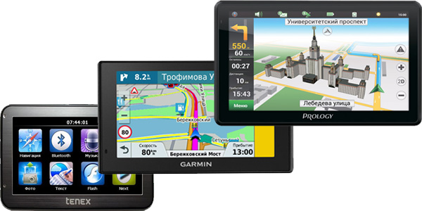 GPS-навигаторы с диагональю от 4,3 до 7 дюймов
