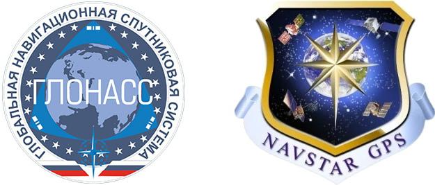Навигационные спутниковые системы