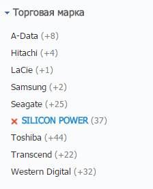 Выбор внешнего жесткого диска Silicon Power
