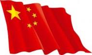 Запчасти на мопеды Китай