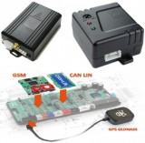 Дополнительные датчики и модули