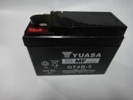 Электрооборудование для мопедов Yamaha