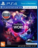 Игры для Playstation VR