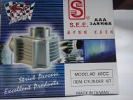 Запчасти на двигатель для мопедов Suzuki
