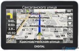 Digital DGP-7010