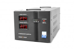 LOGICPOWER LPH-10000SD