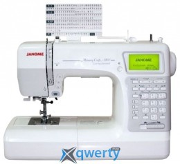 Janome Memory Craft 5200 (MC5200)