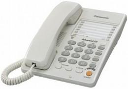 Panasonic KX-TS2363UAW White