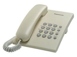 Panasonic Panasonic KX-TS2350UAJ Beige