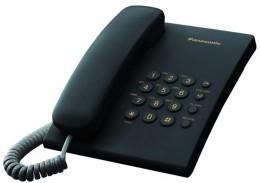 Panasonic KX-TS2350UAB ( 21362 )