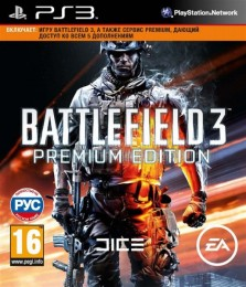 Battlefield 3 Premium Edition PS-3