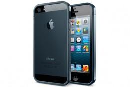 SGP Case Linear EX Slim Metal Series Metal Slate for iPhone 5 (SGP10083)