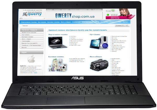 Ноутбук HP ProBook 430 G4 Y7Z27EA (Intel Core i3-7100U 2.4 GHz/4096Mb/128Gb SSD/No ODD/Intel HD Graphics/Wi-Fi/Bluetooth/Cam/13.3/1920x1080/Windows 10 64-bit)