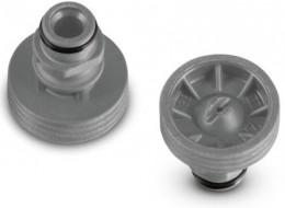Запасные сопла Karcher (2.640-727.0)