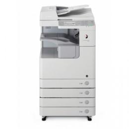 CANON iR-2520 (3796B003)