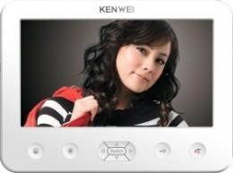KENWEI E-706C WHITE