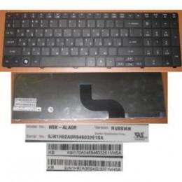Acer 9J.N1H82.A0R
