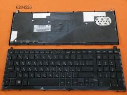 HP 4520S RU Black