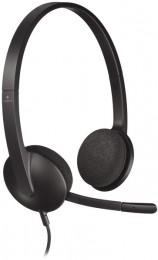 LOGITECH Stereo Headset H340 (981-000475)