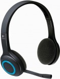 LOGITECH Wireless Headset H600 (981-000342)