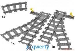 Lego Железнодорожные стрелки (7895)