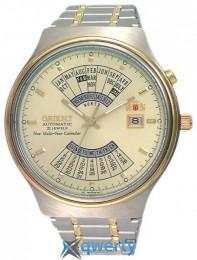 Orient FEU00000CW