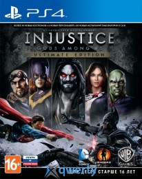 Injustice: Gods Among Us Ultimate Edition (RUS) (PS4)