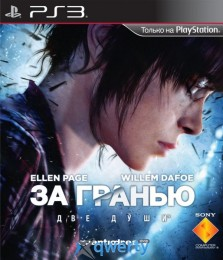 Beyond: Two Souls / За Гранью: Две Души (RUS) (PS3)