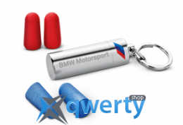 Беруши BMW Motorsport Ear Plugs (80302208129)