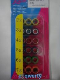 Набор роликов Ямаха,диаметр 15 мм