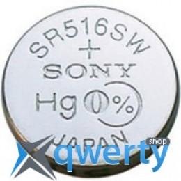 Sony SR516SWN-PB (SR516SWN-PB)