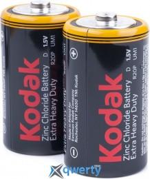 Kodak EXTRA HEAVY DUTY R20 коробка 1x2 шт. (30953352)