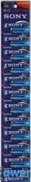 Sony LR 3 Stamina Plus 1x12 pcs отрывная (AM4S12D)