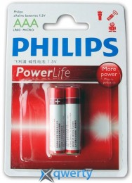 Philips PowerLife LR03-P2B (2 bl) (LR03P2B/97)