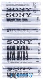 Sony R 03 коробка 1x8 шт. (R03NUP8A-EE)