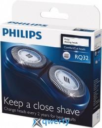 Бритвенный режущий блок Philips RQ32/20