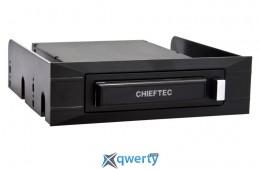 Chieftec CEB-5325S-U3 для HDD/SSD 2.5