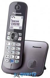 Panasonic KX-TG6811UAM, Metallic