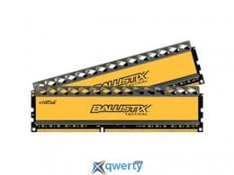 16Gb (2x8) DDR3 1866Mhz Micron Ballistix Tactical (BLT2CP8G3D1869DT1TX0CEU) купить в Одессе