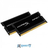 8 GB (2x4GB) SO-DIMM DDR3 1600 MHz Kingston (HX316LS9IBK2/8)