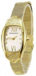 Romanson RM1266QLG WH