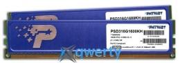 Patriot DDR3 16GB (2x8ГБ) 1600 (PSD316G1600KH) купить в Одессе
