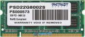 Patriot SoDimm DDR2 2GB 800Mhz (PSD22G8002S)