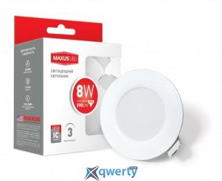 Maxus SDL mini, 8W мягкий свет (1-SDL-005-01)