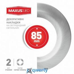 Декоративная накладка Maxus SDL mini, Сатин-никель, 2шт. (2-CSDL-SN-1)